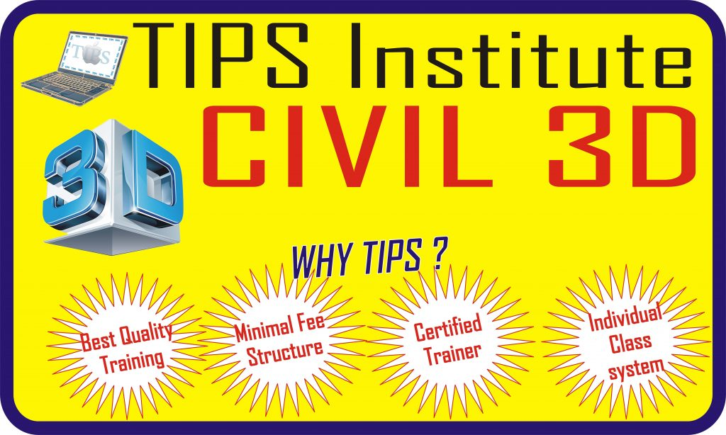 Civil 3D Course in Rawalpindi Islamabad Pakistan - TIPS